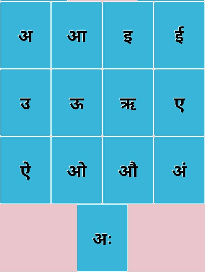 hindi vowels with pictures