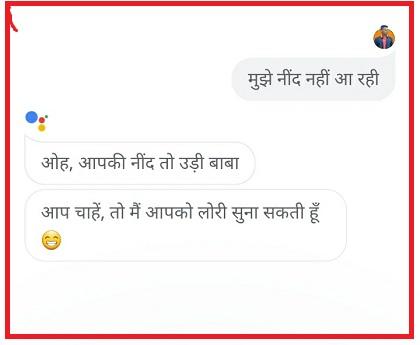 muzhe nid nahi aa rahi