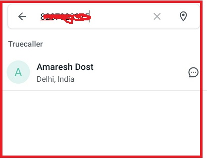 mobile number se location dekhe