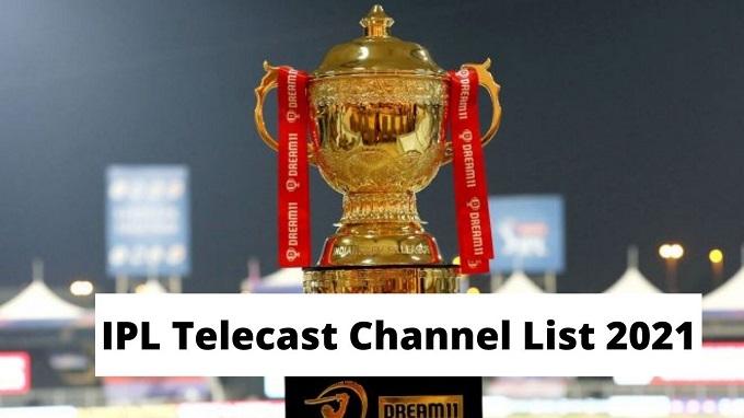IPL Telecast Channel List 2021